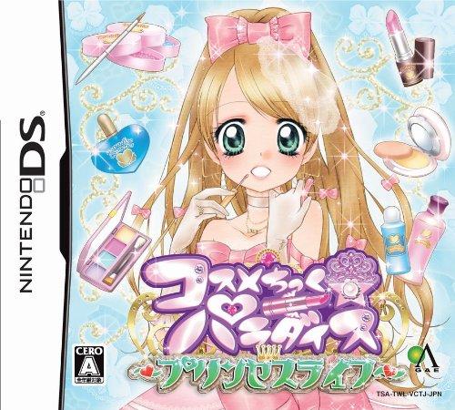 Cosmetic  Paradise Princess Life DSi Enhanced Japan Import