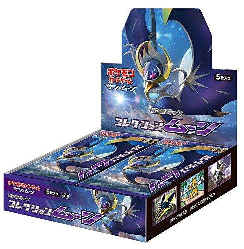 Pokemon Card Game Pack Moon BOX Japanese