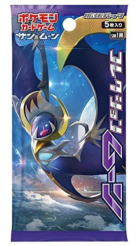 Pokemon Card Game Pack Moon Pack Japanese