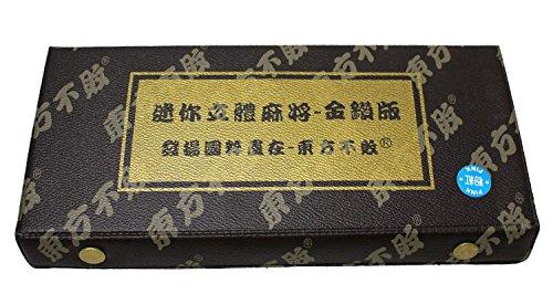 Eastking Chinese Mahjongg Set - Mini Travel Set included Mahjongg Racks