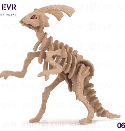Parazaurolof Dinosaur 3D Woodcraft Hobby Wooden Model Laser Cut Puzzle Kit