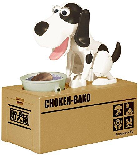 TERUTERU - Toy Figure - Choken Bako Dog Piggy Bank White and Black Version by Happinet