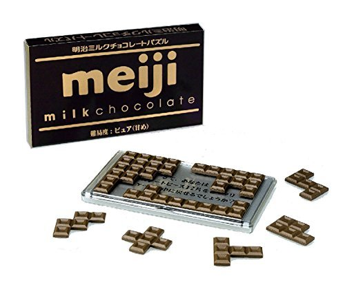 Meiji milk chocolate puzzle pure sweet by Hanayama