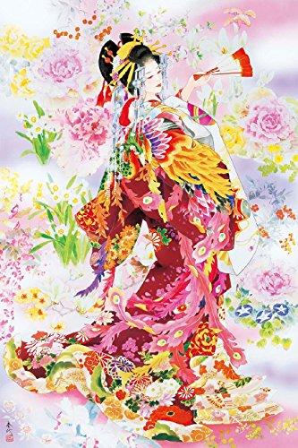 1000 Piece Jigsaw Puzzle Japan Enka Dancing Oiran 50x75cm