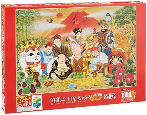 1000 piece Jigsaw Puzzle Japan Seven Lucky Gods 50x75cm