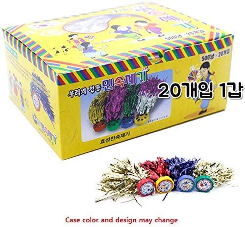 Hyosungsa Korean Folk Play Traditional Footbag Game Jegi Chagi 1 Box  20pcs Small Size Random Color
