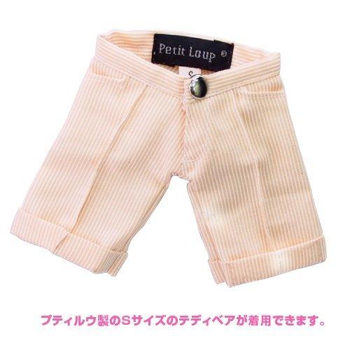 Putiruu Co teddy bear costume S size wide pants Orange
