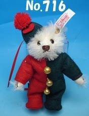 Steiff 2003 Japan limited teddy bear ornament Santa 2003