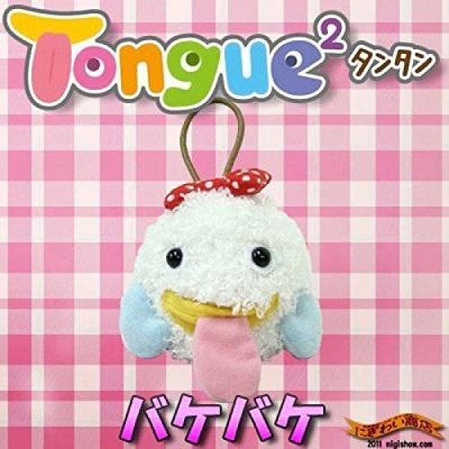 Ton Ton Talking Stuffed Animal Bakebake