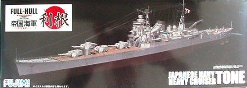 1700 Scale IJN Tone Full Hull Construction Model - Japanese Navy Heavy Cruiser by Fujimi