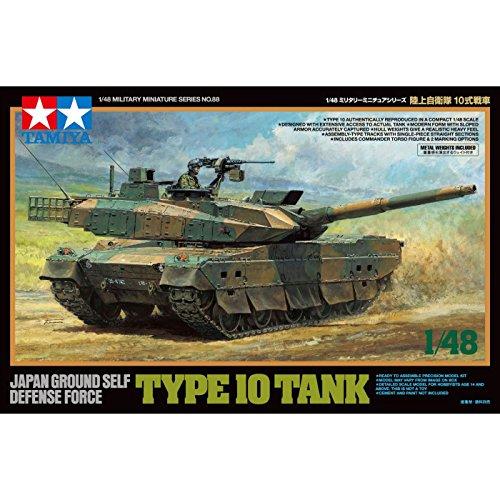 Tamiya Models Jgsdf Type 10 Tank 48