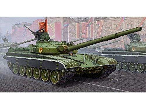 Trumpeter Russian Main Battle Tank Model Kit 135 Scale parallel import goods