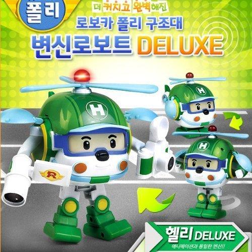Robocar Poli Deluxe Transformer Toy - Heli