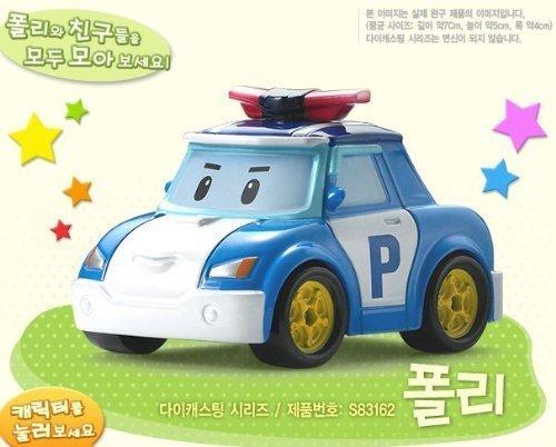 Robocar Poli - Poli diecasting - not transformers by Robocar Poli