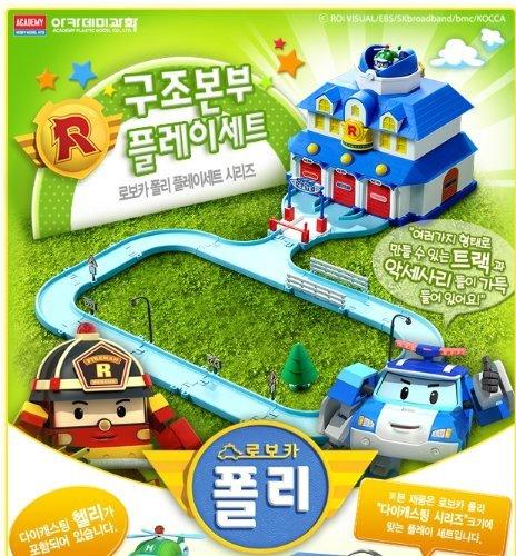 Robocar Poli Rescue Center PlaySet