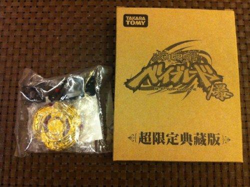 Takara Tomy Beyblade BB108 Limited Edition Gold L Drago Destroy DF105LRF Armored Ver