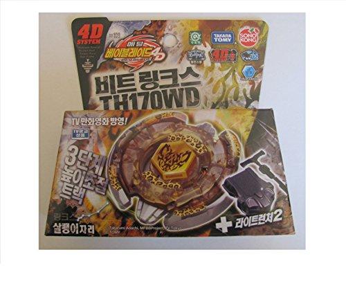 Takara Tomy Beyblade Metal BB109 Beat Linx TH170ED