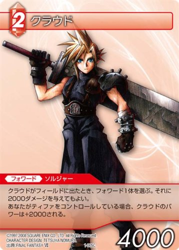 Final Fantasy TCG Chapter 1 Trading Card Game 1-005C Cloud