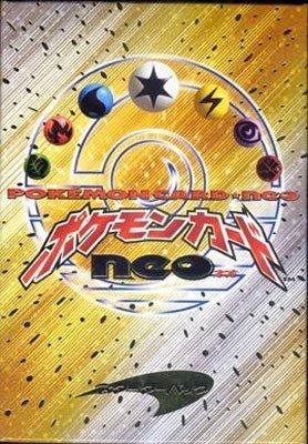 Pokemon Card Japanese Neo Starter Deck