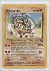 Pokemon - Hitmontop Pokemon TCG Card 1999-2002 Pokemon Wizards of the Coast Exclusive Black Star Promos 37