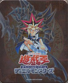 Japanese YuGiOh Card Game Tin Beast of Talwar Japanese Foil Card and 7 Japanese Booster Packs