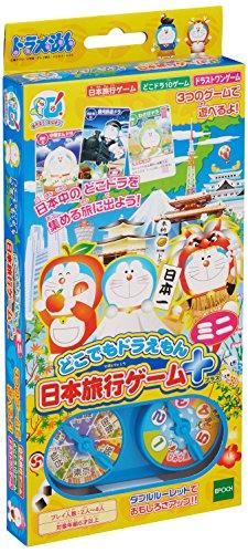 Dokodemo DORAEMON - Japan Trip Game Mini