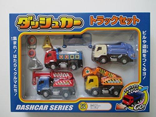 Dash Car track set