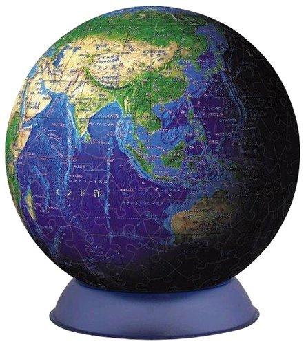 3D sphere puzzle 240 piece Blue Earth - globe - puzzle shiny diameter about 152cm by The Yanoman by The Yanoman