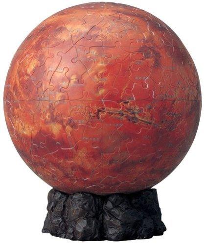 3D sphere puzzle 240 piece Mars Yi-THE MARS-diameter about 152cm japan import by The Yanoman