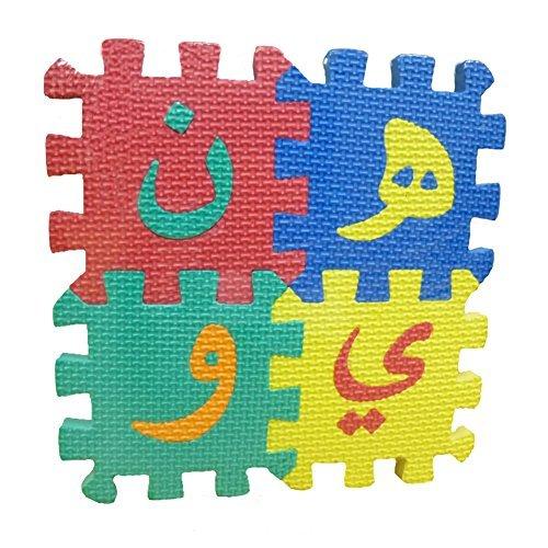 Arabic Alphabet Puzzle Mats Small Size