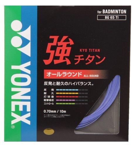 Yonex BG-65 Ti Blue Badminton String