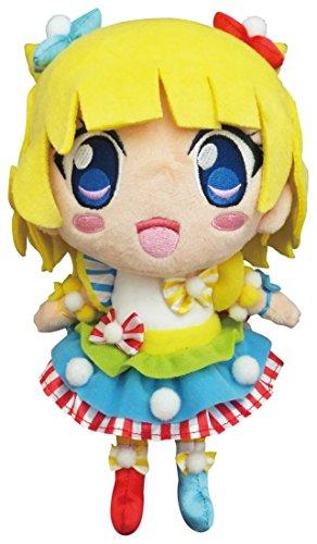 PriPara Prism Paradise Mirei Minami Talking stuffed toy 5