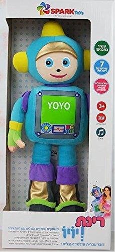 Yoyo - Bilingual Hebrewenglish Speaking Toydoll