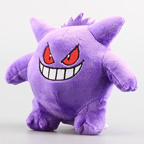 Pokemon Gengar 6 Inch Toddler Stuffed Plush Kids Toys