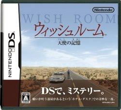 Hotel Dusk Room 215 Nintendo DS Lite Dsi