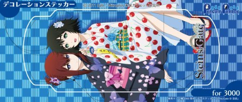 Steind Gate PSP-3000 dedicated deco sticker B yukata