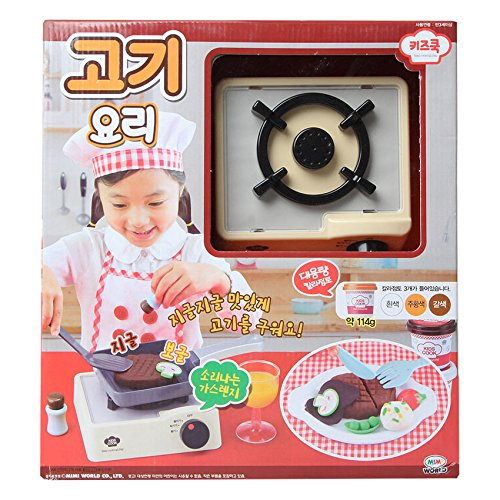 MimiWorld Meat dish play sound Stove color clay Kitchen play Cooking play