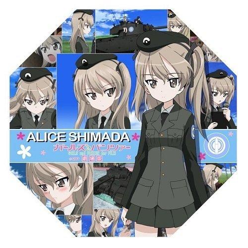 Girls und Panzer theater version Airi Kotobuki tabletop mini umbrella