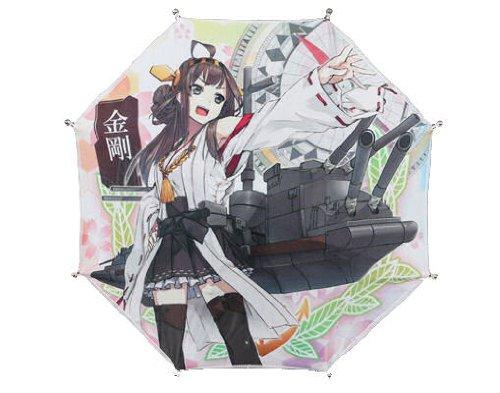 Tabletop mini umbrella Kongo - Fleet Collection - this ship