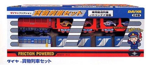 Diamond freight train set