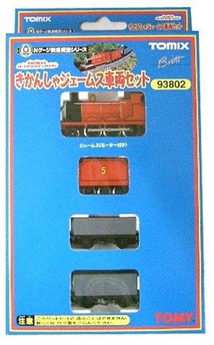 Steam Locomotive James Freight Train Set 3-Car Set by Tomytec
