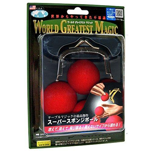 MMS Super Sponge Balls T-83 by Tenyo Magic - Trick