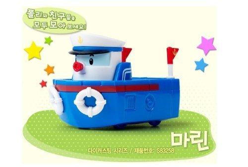Robocar Poli Toy - Marine DiecastingNon-Transformer by Robocar Poli