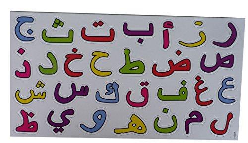Magnetic Arabic Letter Alif Ba Ta H507 Jigsaw Peg Puzzle Teach Kid to Learn Quran Alphabet Islam Islamic Muslim Children Toy