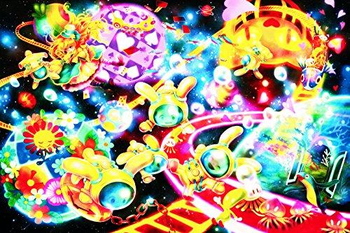 Master fantasy art Alice in Wonder space puzzle Aim japan import