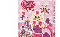 Artech-block-princess-set-30-piece-Artech-Artech-block-color-block-puzzle-game-toys-toys-educational-toys-3-years-4-years-5-years-6-years-old-can-play-freely-as-education-Lego-Lego-block-16.jpg