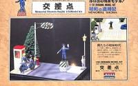 ARII-1-32-Memorial-Showa-Saijiki-A-Cross-Line-Plastic-Diorama-Kit-55006-37.jpg