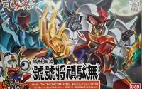 SD-Gundam-244-Gogosyou-Gundam-Bandai-Model-Kit-19.jpg