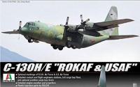 Academy-C-130H-E-12511-ROKAF-USAF-1-72-Plastic-Model-Kit-2.jpg