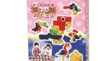 Artech-block-Turin-fellow-set-30-piece-Artech-block-Artech-color-block-puzzle-game-toys-toys-educational-toys-3-years-4-years-5-years-6-years-old-can-play-freely-as-education-Lego-Lego-block-26.jpg